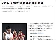 中国广告.jpg