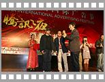 2008中国国际长城奖影视类服务类项金奖.jpg