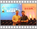 2011中国创意传播大奖案例奖.jpg