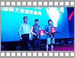 2013中国创意传播国际大奖1金1铜.jpg