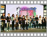 2013中国4A金印奖网络互动病毒式营销类铜奖.jpg