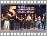 第五届金鼠标网络营销大赛移动营销类银奖.jpg