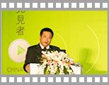 2009年北京电通潮流预测论坛.jpg