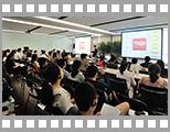 上海电通之视点研讨会.jpg