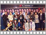 北上广三地代表齐聚2013年中国国际广告节.jpg