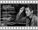 电通五汇 creative link.jpg