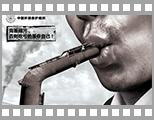 中国环保组织 吸管篇.jpg