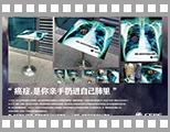 中国环境保护基金会倡导无烟 亲手残害.jpg