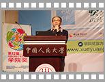 担任中国大学生广告艺术节学院奖全国高校巡讲讲师.jpg
