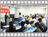 在中国传媒大学MBS学院设立电通实务讲堂.jpg