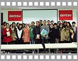 中国青年政治学院到访.jpg