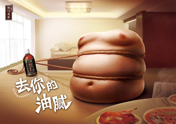 三得利黑乌龙茶系列之3《绳索篇》.jpg