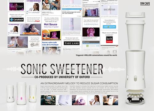 Sonic Sweetener_1-.jpg