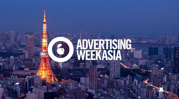 Events_adweek_Asia-1.jpg