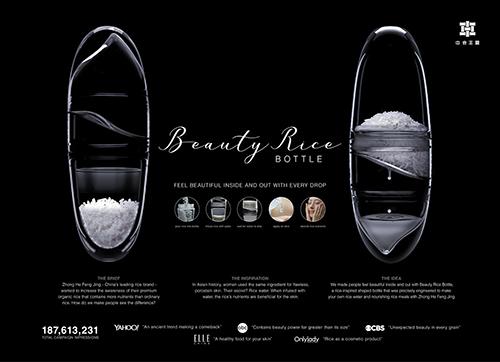 Beauty Rice Bottle_CSB (rgb)-2.jpg