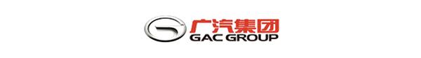广汽集团logo.jpg