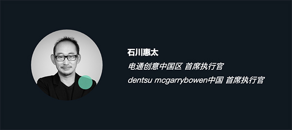 CEO-cn.jpg