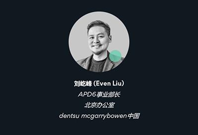 Yifeng-CN.jpg