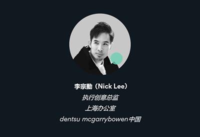Nick-CN.jpg